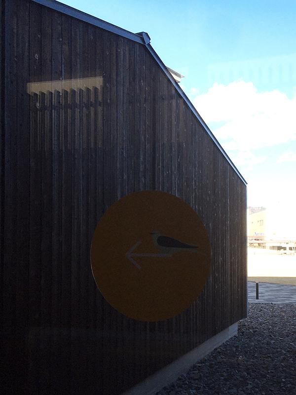 上田市美術館「え!ほん展」へ伺いました!_f0171840_14504473.jpg