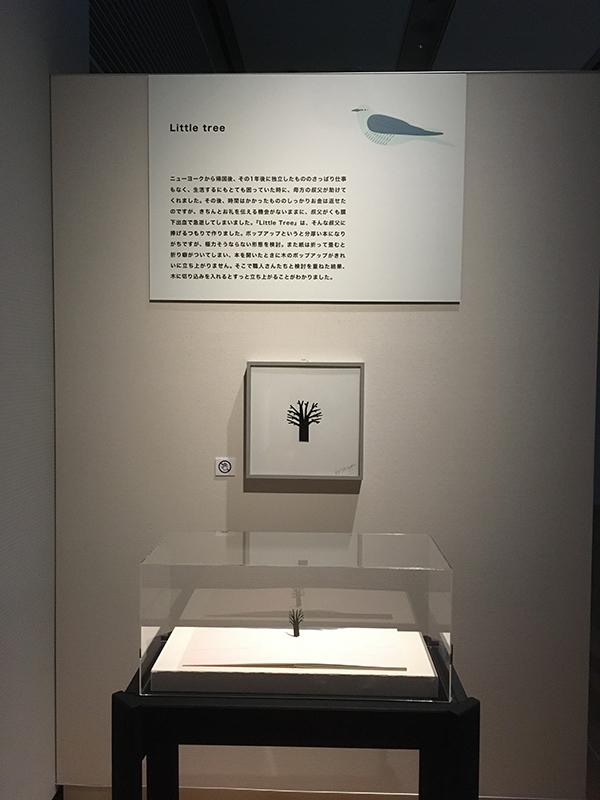 上田市美術館「え!ほん展」へ伺いました!_f0171840_14544857.jpg