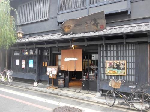 京都「一の傳 本店」へ行く。_f0232060_00230412.jpg