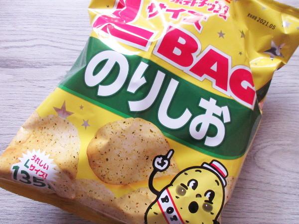【カルビー】ポテトチップス のりしお_c0152767_09151120.jpg