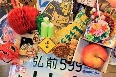 弘前盛り盛りの正月飾り*弘前市立観光館_d0131668_16225236.jpg