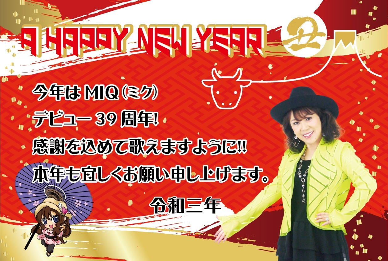 新年あけましておめでとうございます!_d0155569_14312508.jpg