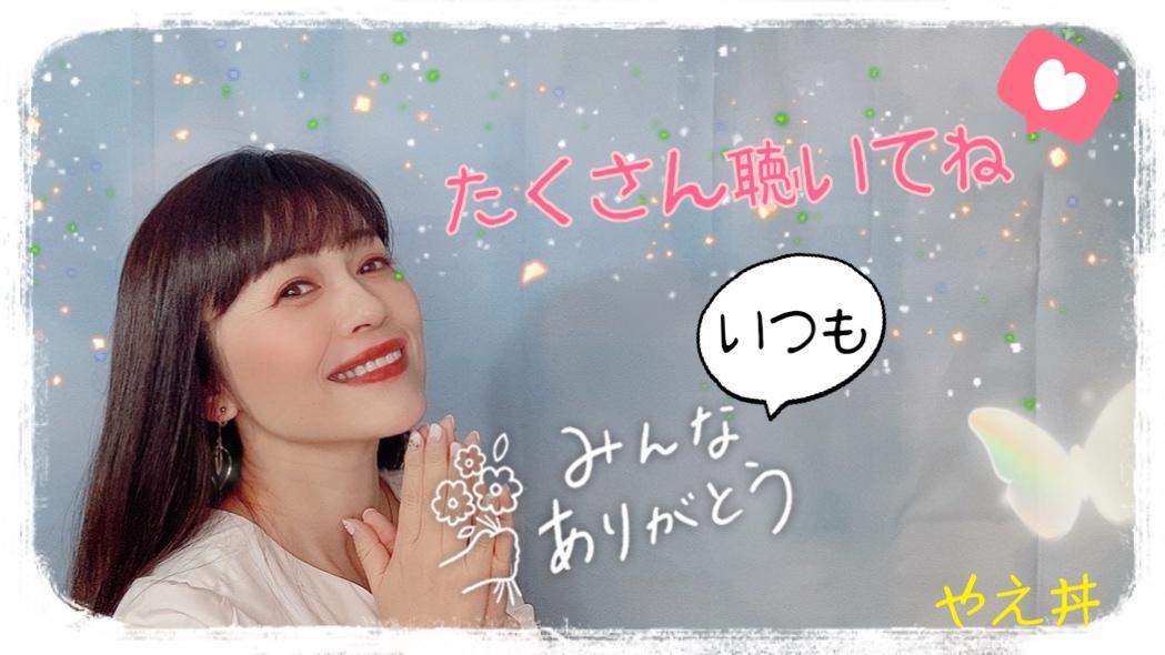 オリジナルソング『smile』をYouTubeにアップしました♫_a0087471_22340552.jpeg