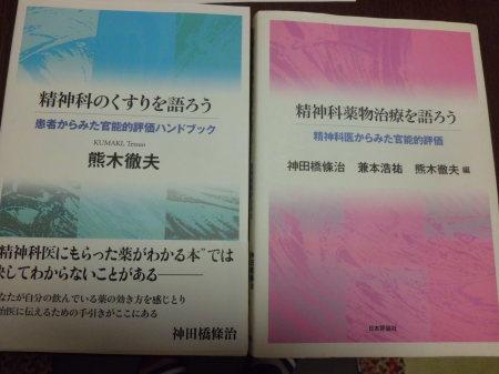 興味深く読んでいます。_e0096277_07220883.jpg