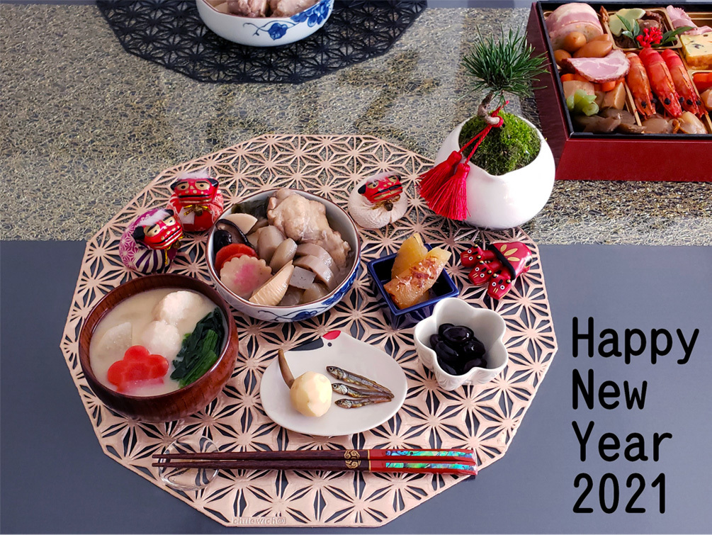 謹賀新年「夢で逢いましょう。」_d0224894_02493323.jpg