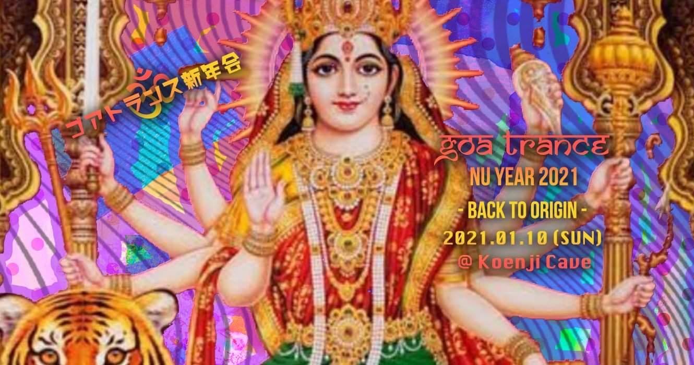 配信/Streaming  ॐ Goa Trance Nu Year 2021 ॐ - Back to Origin -_c0311698_18585168.jpg