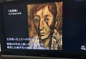 野見山暁治100歳の展覧会_b0044404_18311169.jpg