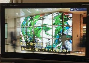 野見山暁治100歳の展覧会_b0044404_18342630.jpg