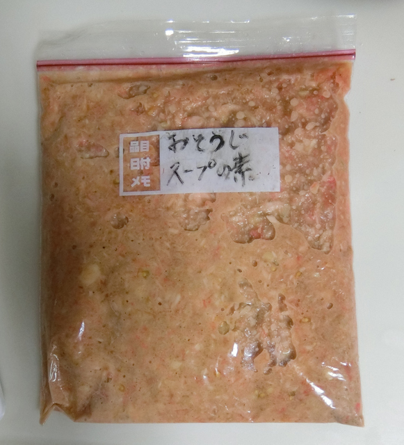 1月9日(土) 内野先生の脳のおそうじスープ作る_d0278912_21411079.jpg