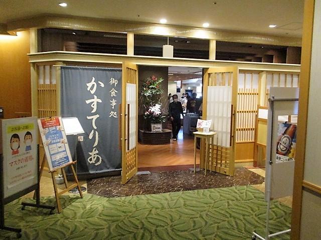 「湯沢グランドホテル」で朝食バイキング♪_c0169330_11411095.jpg