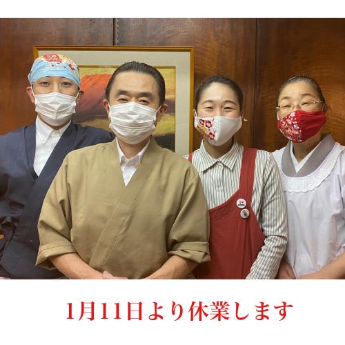 【お詫び】_d0097644_16025801.jpg