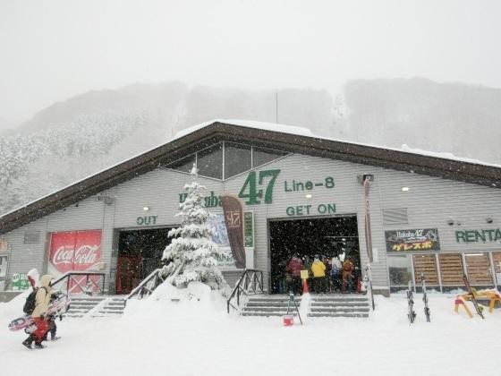 スキー、2020-21シーズン③④ ~ 白馬五竜&Hakuba47→松本市内泊_e0045768_21510376.jpg