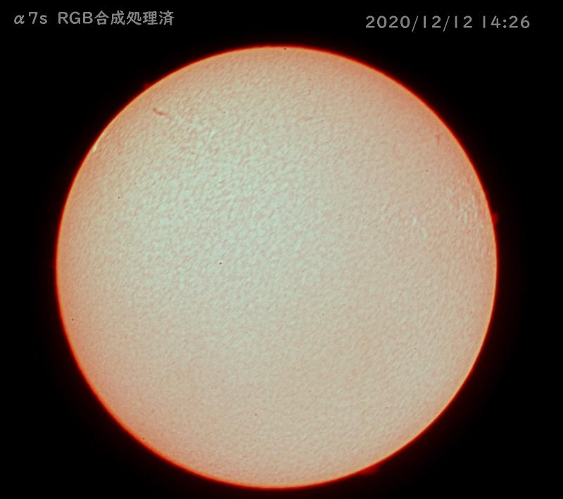 いろんなデジカメで太陽を撮ってみる(4) ソニーα7s(初代S)_a0095470_17420871.jpg