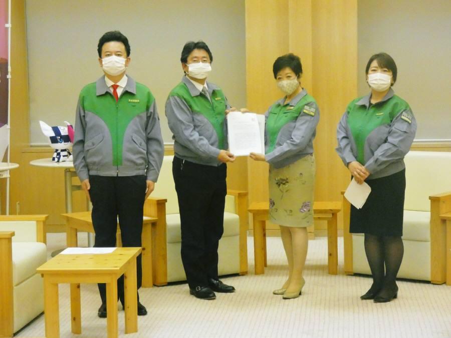 新型コロナウイルス感染症に係る緊急要望(46回目)_f0059673_15305075.jpg