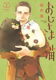 ドラマ【おじさまと猫】_d0250123_21380370.png