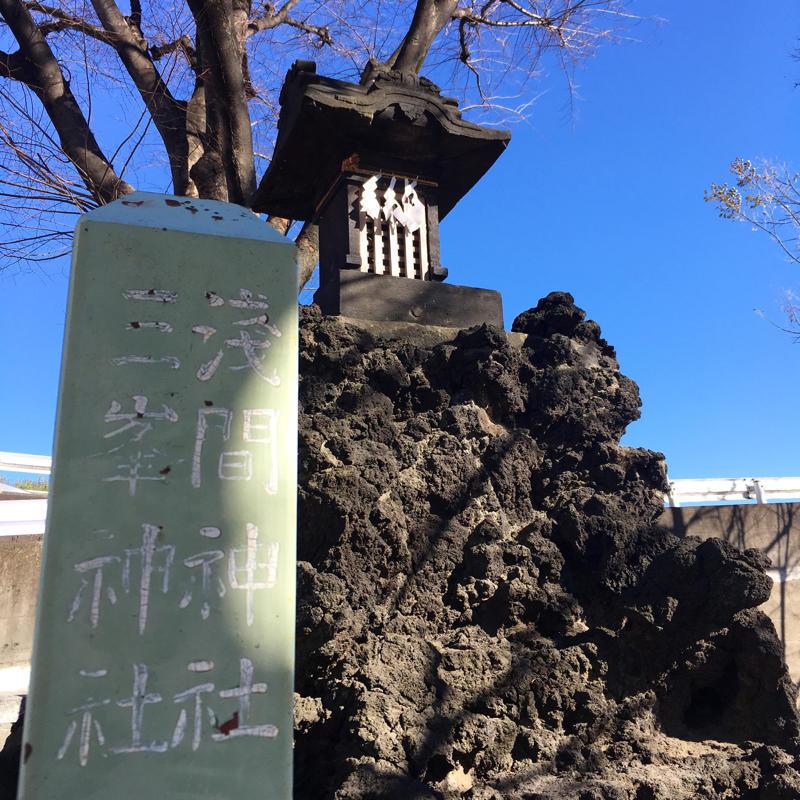 宮城氷川神社で富士塚登山_c0060143_13284348.jpg