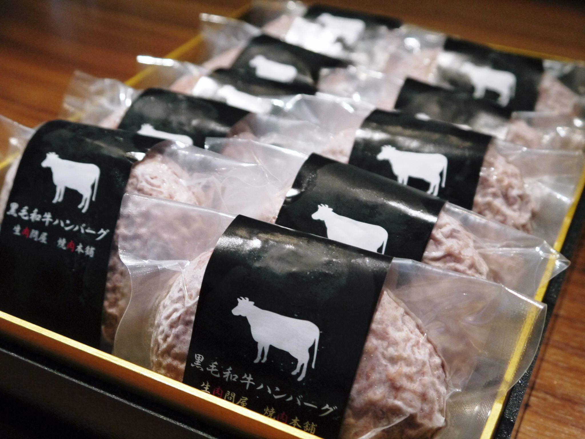 毎月1回の限定販売!熊本県産A5ランク黒毛和牛100%のハンバーグステーキ!令和3年初回出荷は1月20日!_a0254656_17022427.jpg