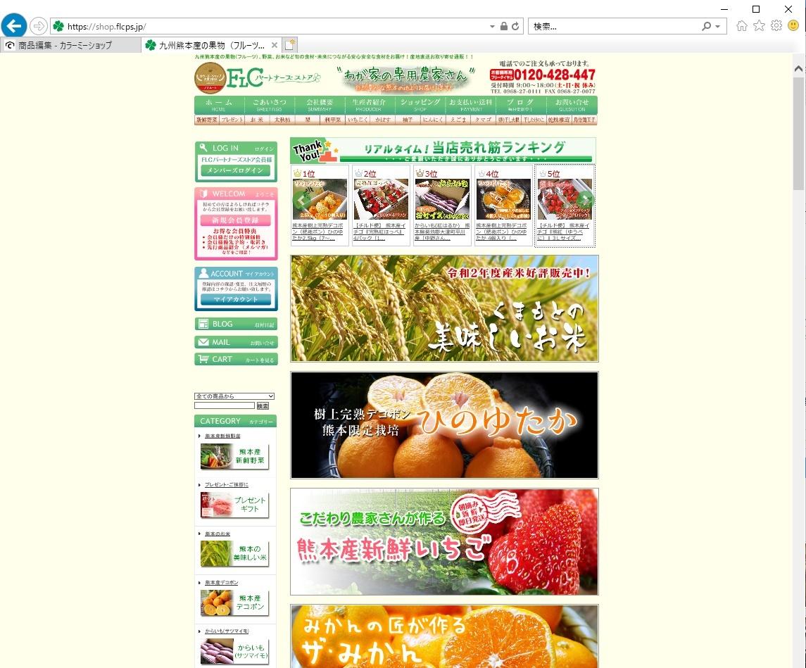 毎月1回の限定販売!熊本県産A5ランク黒毛和牛100%のハンバーグステーキ!令和3年初回出荷は1月20日!_a0254656_18071896.jpg