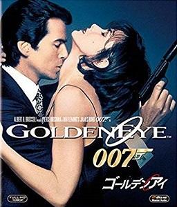 『007/ゴールデンアイ』_e0033570_19151566.jpg