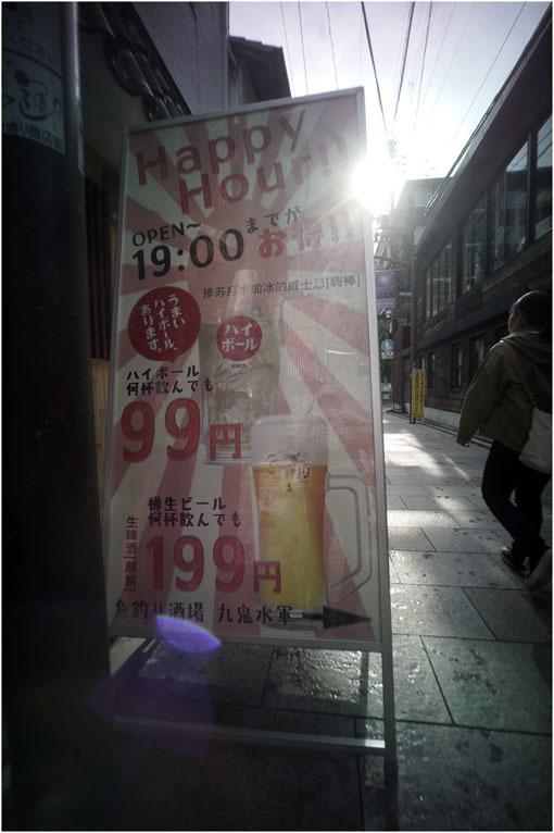 875.02 生き生きと(2020年5月30日ホロゴン15mmF8は勝手知ったる奈良町をのびのび散歩)2 心に音楽を_c0168172_00530106.jpg