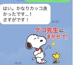 アレンジ完成☆_e0040673_16151387.jpg