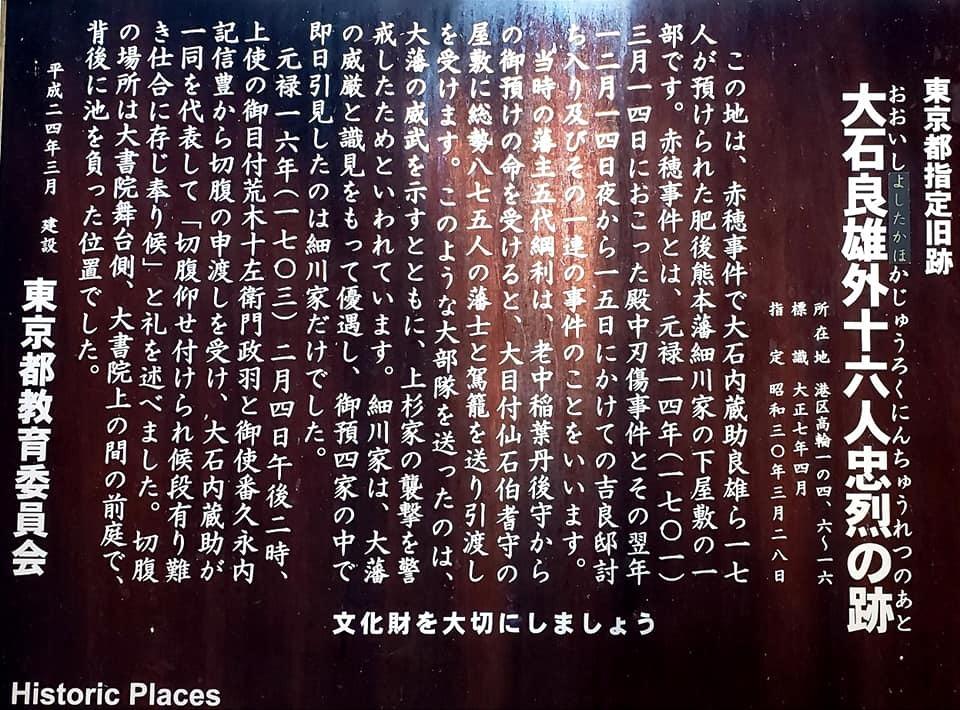 武漢ウィルスになんぞ負けるな!! 頑張ろう武士道の国日本!_c0186691_14481558.jpg