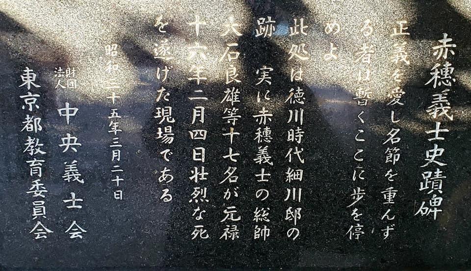 武漢ウィルスになんぞ負けるな!! 頑張ろう武士道の国日本!_c0186691_14501929.jpg