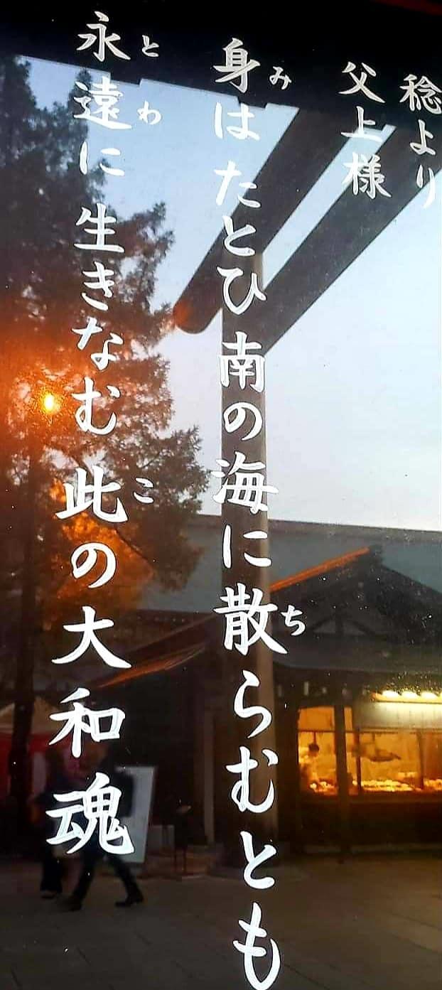 武漢ウィルスになんぞ負けるな!! 頑張ろう武士道の国日本!_c0186691_14533310.jpg