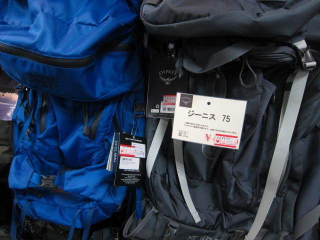 登山用も通勤通学向け、モデルチェンジのザックが値下げ!!_d0198793_17530694.jpg