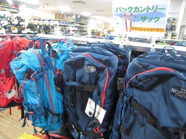 登山用も通勤通学向け、モデルチェンジのザックが値下げ!!_d0198793_17583088.jpg
