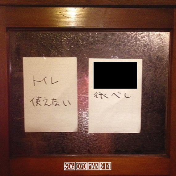 変則営業のお知らせ_e0243096_18191898.jpg