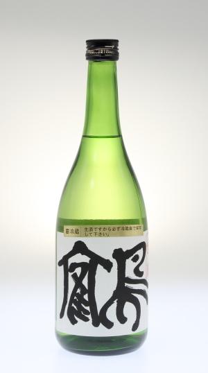 空之鶴 特別純米酒 生酒[西海酒造]_f0138598_17353672.jpg