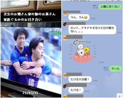 ダイヤモンド富士 散歩 高校サッカー決勝 _c0051105_22114246.jpg