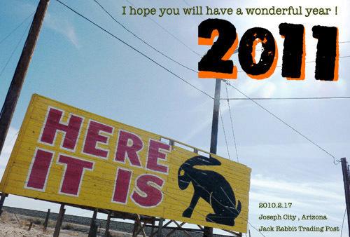 2011年からの年始のあいさつ画像を振り返ってみる①_c0148812_18531740.jpg