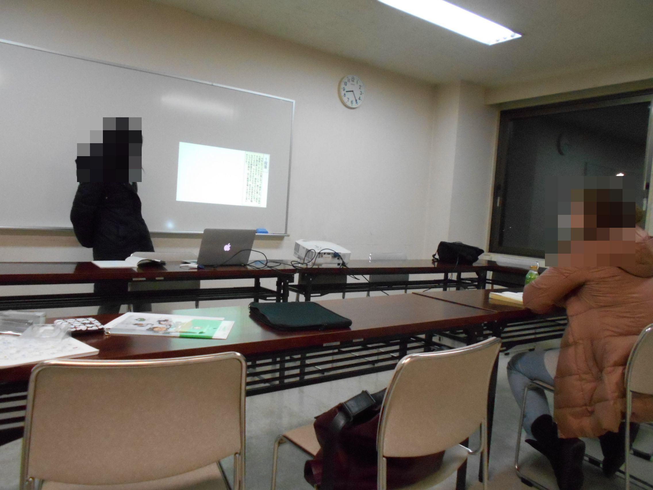 【例会報告】TOSSシグナス21年1月例会_e0252129_22083446.jpg