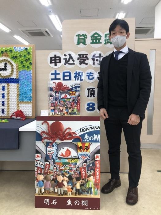 みなと銀行明石支店 ショーウィンドウ_f0395434_22201246.jpeg