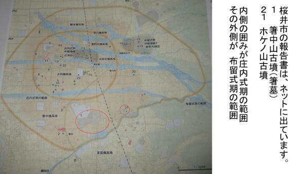 纏向遺跡の大型建物は、東ではなく、西に向かって建てられていたのではないか_a0237545_00002051.png