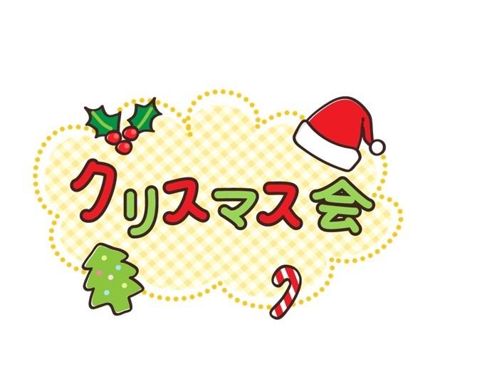 クリスマス会_c0350752_22553899.jpg