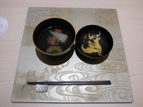 京都・東山「肉割烹ふたご」へ行く。_f0232060_15151051.jpg