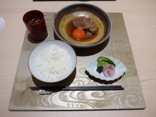 京都・東山「肉割烹ふたご」へ行く。_f0232060_15314232.jpg