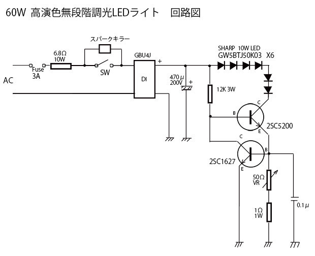 2021/01/11 2SC5200・・・_b0171364_21532446.jpg