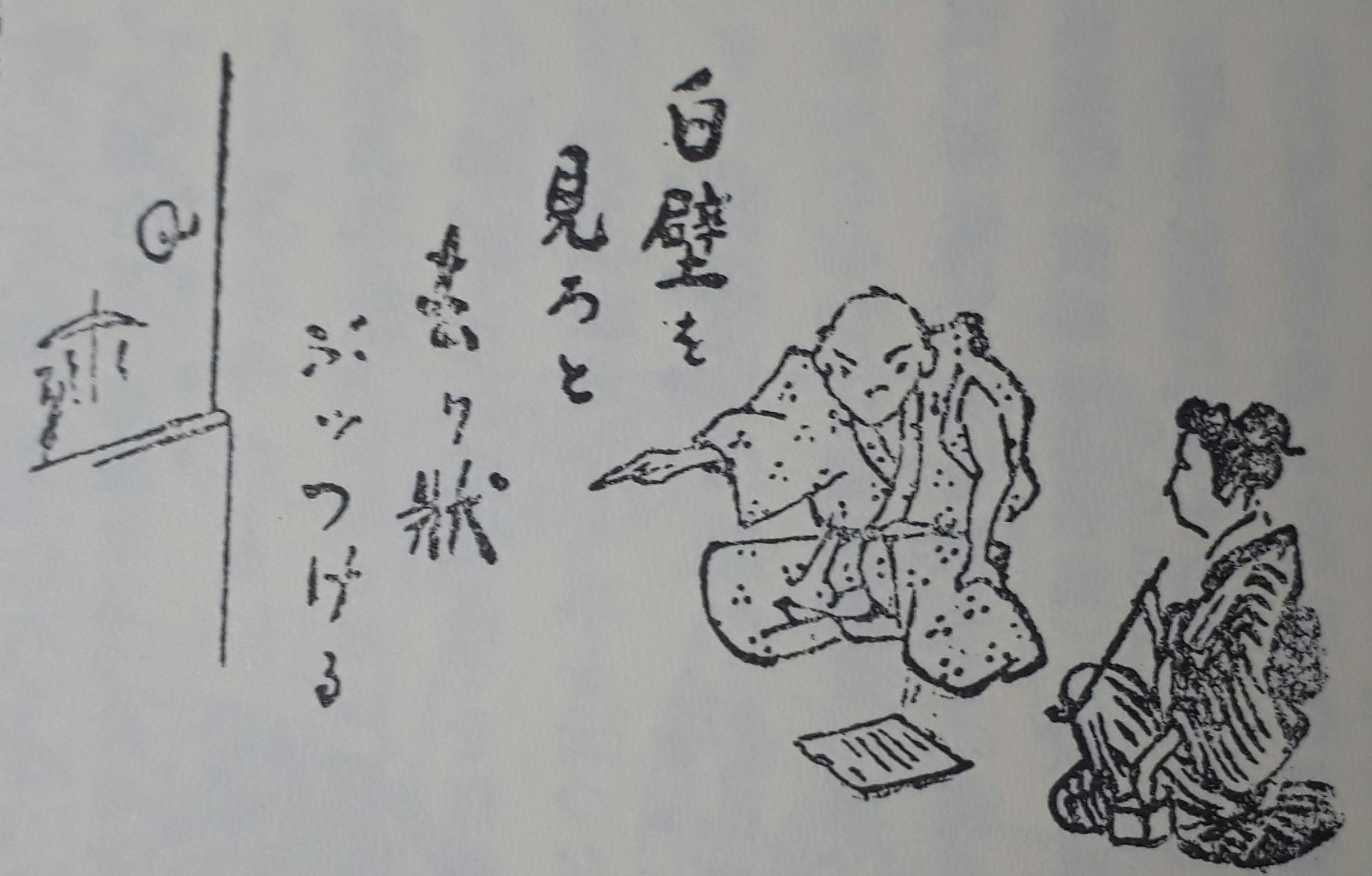 【江戸時代】相合傘の研究(というほどではなく今まで散発的にメモしたものをまとめました)【番傘か蝙蝠か】_b0116271_22103144.jpg