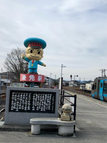 JR後免駅(ごめん)高知県_d0339676_23121045.jpg
