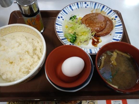 1/12 すき家 粗引きソーセージ定食¥400_b0042308_12265301.jpg