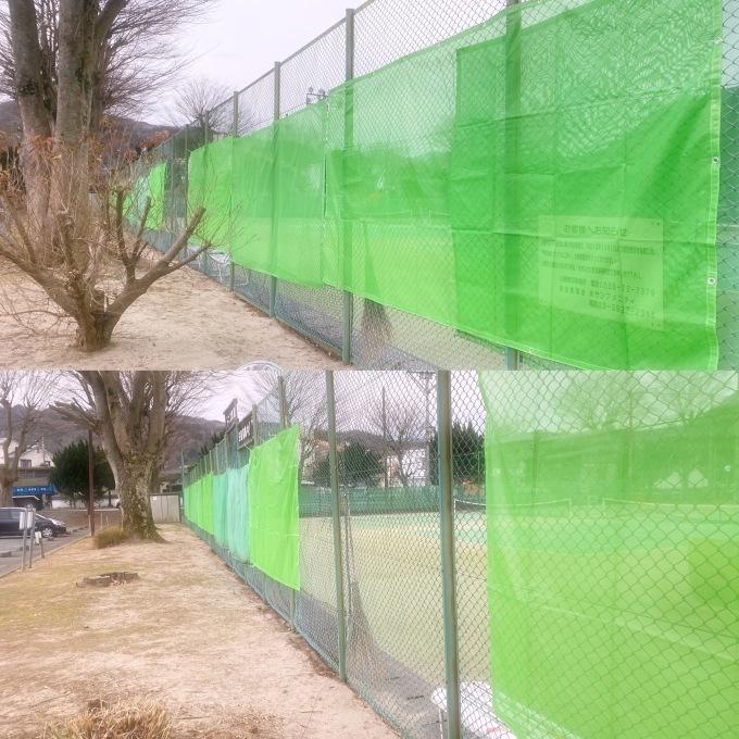テニスコートネット_d0155416_08535700.jpeg