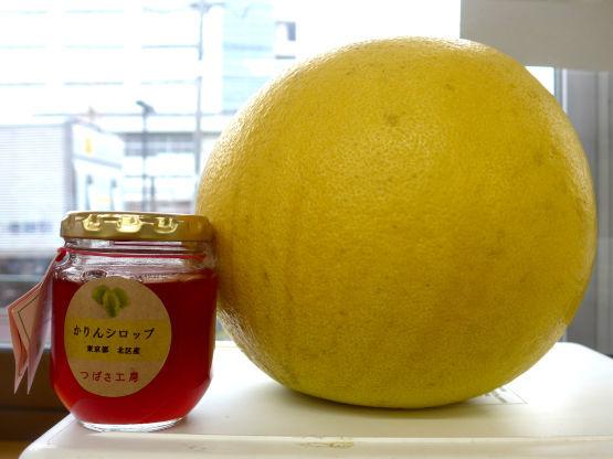晩白柚とキウイフルーツが入荷しました。_d0170122_14250115.jpg