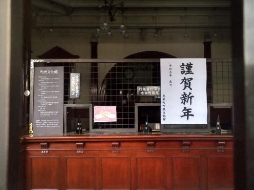 金沢旅行記・年末年始2泊3日の旅_c0218425_19435552.jpg