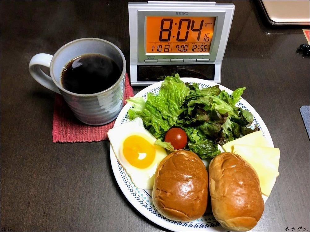 210110実家昼飯で晩は鯖のトマトマカロニ_a0352827_16540848.jpg