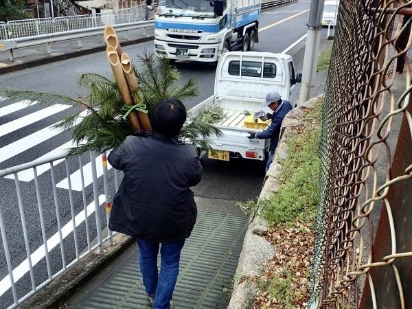 1月12日 門松片付け_c0239329_14540348.jpeg