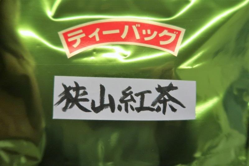 マリオとミセス大鶴_f0076731_20571602.jpg